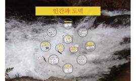 2017 2학년 총정리