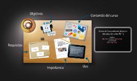 Curso de computación INTRODUCCIÓN.