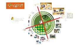 Presentación de agencia Enero 2012