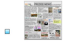 계명대신문