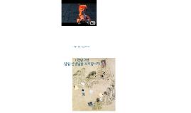 Copy of 무원초등학교 2014 1학년 7반 자기소개