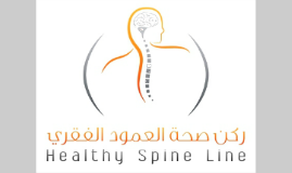 Copy of BACK PAIN PHYSICAL THERAPY DAMMAM (013) 840-8899