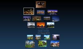 Cityscape vs. Landscape