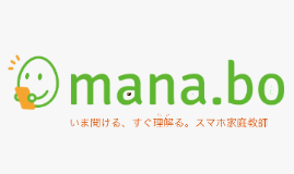 20160609_manabo_overview