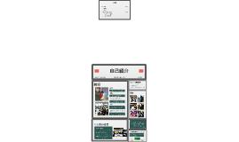 UX交流会Vol.3