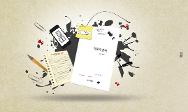 Copy of Copy of messy-note 확률