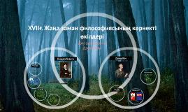 Copy of XVIIғ. Жаңа заман философиясының көрнекті өкілдері