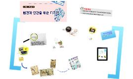 Copy of 충남삼성고등학교