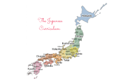 The Japanese