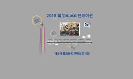 Copy of Copy of Copy of korea