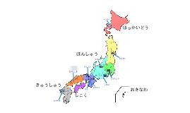Copy of 日本