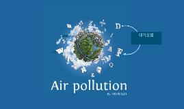 과학 대기오염