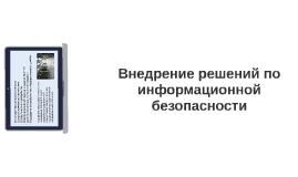 Команда ТЕХНОПРОМ