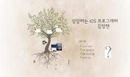 Copy of RSupport 자기소개 pt