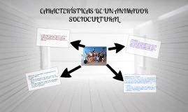 Copy of CARACTERÍSTICAS DE UN ANIMADOR SOCIOCULTURAL