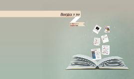 Copy of Borges y yo de Jorge Luis