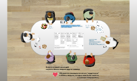 Best Prezi template by Yulia Boytsova