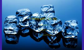 각 액체에 얼음이 녹는 속도