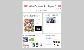 Copy of What's happening in Japan?