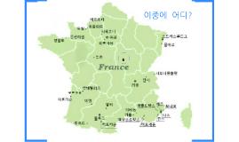 전소현의 프레지테이션