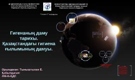 Copy of ҚР ДЕНСАУЛЫҚ САҚТАУ МИНИСТРЛІГІ