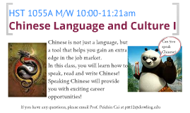 Copy of Chinese Class Promotion