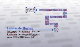 Les rois de Thèbes