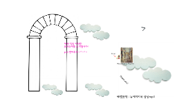 프레쥬메(수정본) - 구소영