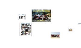 2015-한맥회 가족 모임