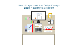 2013 New Concept of UI/Icons design