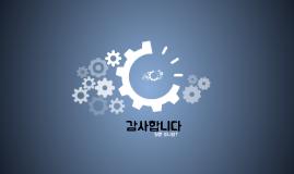 Copy of 화학평형