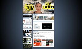 Copy of Цифровий маркетинг