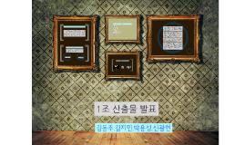 Copy of 황금비와 게임