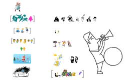 Copy of Copy of Prezi graphics templates stock images swfs