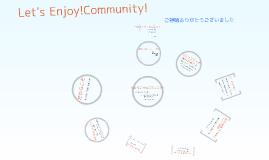 コミュニティにいこう!