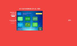 21CLD- Учење за 21.век