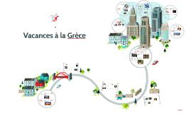 Vacances à la Grèce