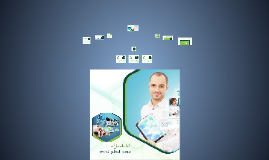 ALHUSSAN EDUCATION  NEW PLAN