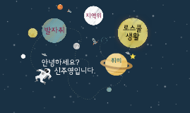 Copy of 새정치민주연합