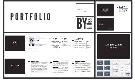 Portfolio - 201541216 박지혜