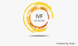 IVF 복음전도