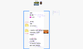 가는 길-김소월-현대시