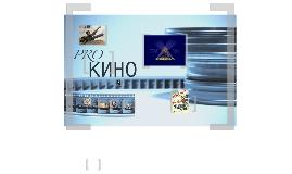 Киноиндустрия довоенного ЛЕнинграда