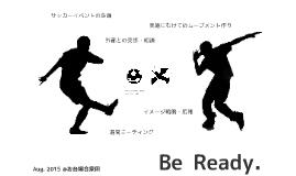 東京PAXPO説明会用資料