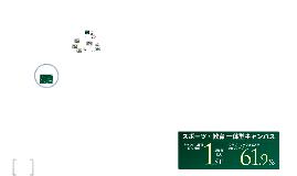 Copy of 20140726&27_opencampus