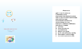 Copy of Présentation science techno sec 1 début année 2012-2013