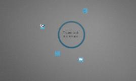 Thumbtack +