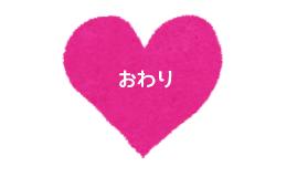 新1年生のみなさんこんにちはヾ(@°▽°@)ノ ★