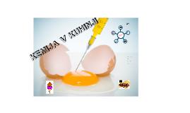 Kemija v kuhinji