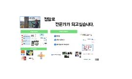 이민성_멘토결과보고